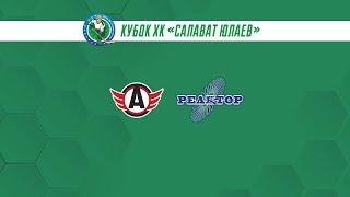 «Авто» – «Реактор» (27 июля 12:00)