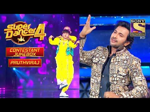 Pruthviraj Special Performances | Contestant Jukebox 2 | Super Dancer Chapter 4