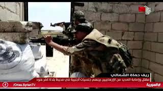 ريف حماه - مقتل وإصابة العديد من الإرهابيين بينهم جنسيات أجنبية في محيط بلدة كفر هود 20.06.2019