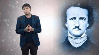 """Гений места"" Эдгар По  (27.03.17)"