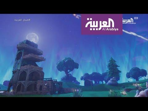 العرب اليوم - شاهد:طرق حماية الأبناء تقنيًا من تهديدات الألعاب الإلكترونية