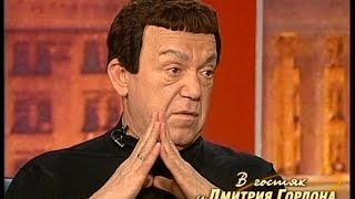 """Кобзон: """"Ваше счастье, – сказал мне Басаев, – что вы гость, а то застрелил бы"""""""