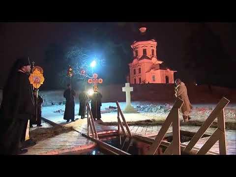 Τίμησε τα Θεοφάνεια ο Πούτιν βουτώντας στα παγωμένα νερά της λίμνης Σέλιγκερ (βίντεο)