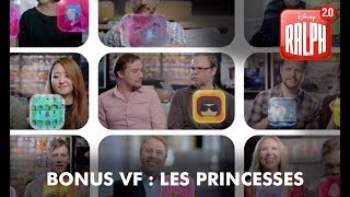 Ralph 2.0 | Bonus VF : Les princesses | Disney BE