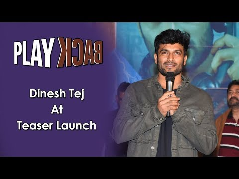 dinesh-tej-at-play-back-movie-teaser-launch