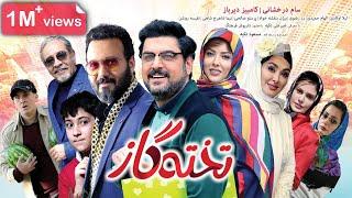 Takhte Gaz – Full Movie – فیلم سینمایی تخته گاز