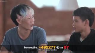 I Do -911 MV Tình cảm Thái Lan