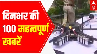 Top 100 News headlines of the day   23 July 2021