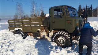 ГАЗ --66 со сломанным задним  ходом!