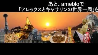 ブログ紹介動画1