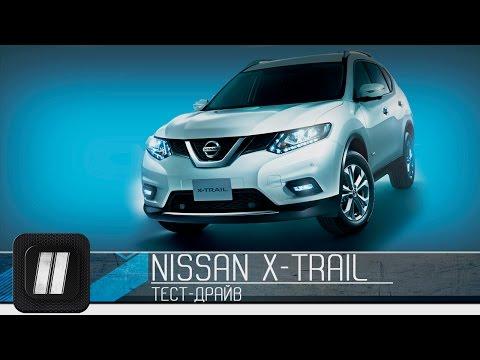 Nissan  X Trail Паркетник класса J - тест-драйв 3