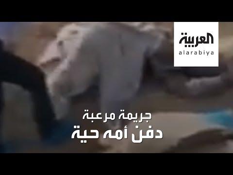 العرب اليوم - شاهد: صيني يدفن أمه حية بعد استدراجها في جريمة مدوية