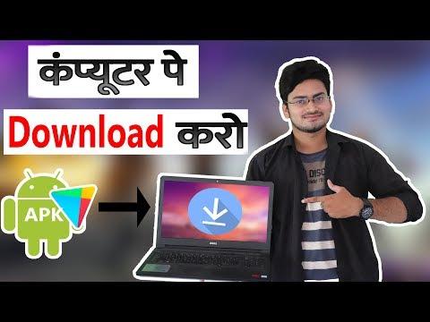 Video macchina del sesso online gratuitamente in buona qualità