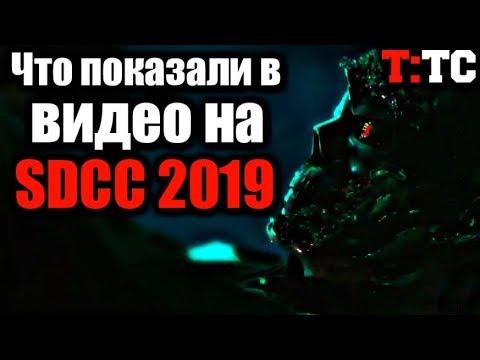ТЕРМИНАТОР: ТЁМНЫЕ СУДЬБЫ - ОБЗОР ВИДЕО с SAD DIEGO COMIC-CON 2019