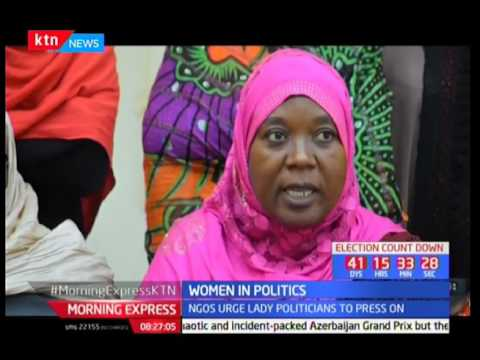 Women in politics : Women should be more resilient until they achieve their goals, Binti Ali