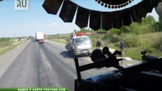 Страшная авария на трассе Челябинск–Курган