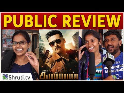 KAAPPAAN Public Review | Suriya | K V Anand | KAAPPAAN Movie Public Review | Bandobast Public Talk