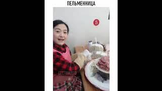 Лучшие смешные видео приколы 2018 / Funny Bunny