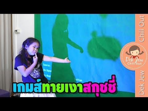 Variforte Elena Malysheva วิดีโอ