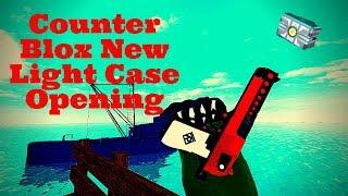 cbro case opening knife - मुफ्त ऑनलाइन