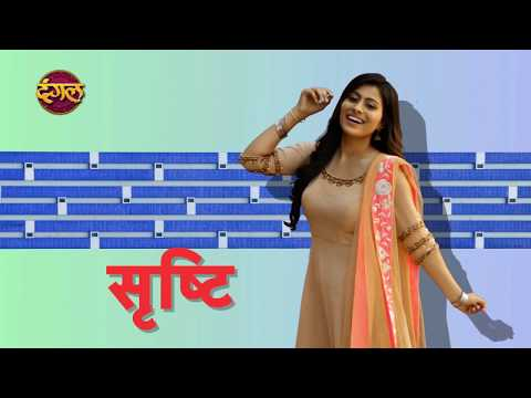 Pyaar Ki Luka Chuppi  || New TV Show || Teaser 3 Only On Dangal TV Channel