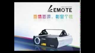 CR-Laser 1W RGB laser projector - EMOTE