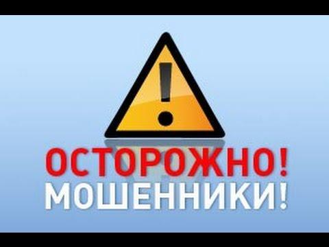 Опцион акций газпрома