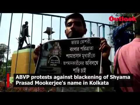 ABVP protests against blackening of Shyama Prasad Mookerjee\s name in Kolkata