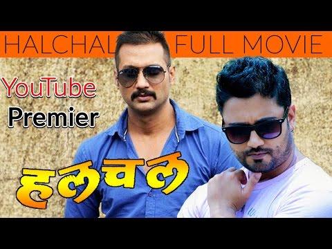 Halchal | Nepali Movie