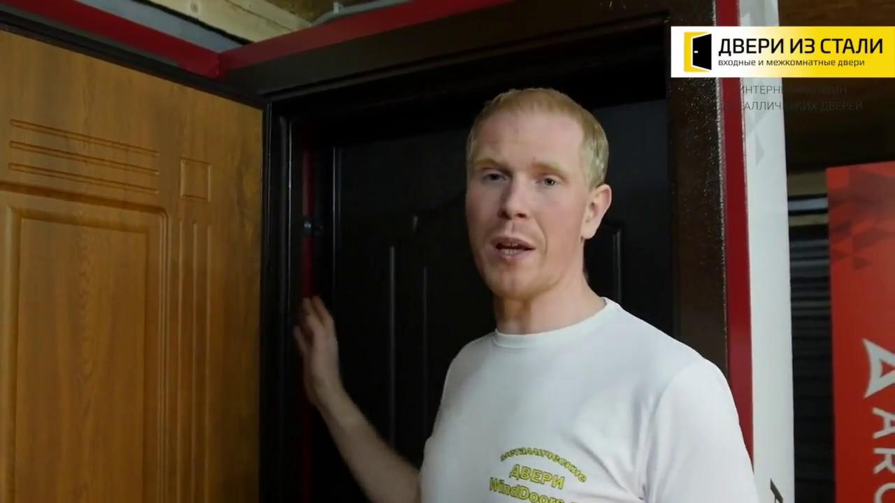 Дверь Аргус Тепло-1 - Обзор стальной двери