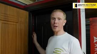 Обзор двери Аргус Тепло-1