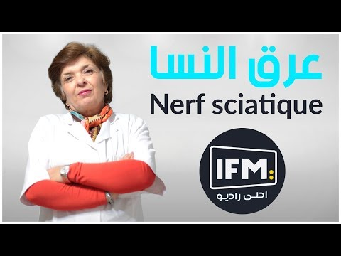 Pr NIHEL MEDDEB Rhumatologue