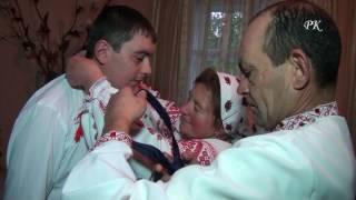 Ранок нареченого Великий Ключів - Morning groom Large Keys