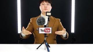 유튜브 비기너 세트
