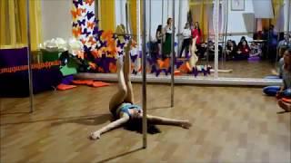 Егорова Наташа. 31.03.2018. Студия танца на пилоне Фрейя