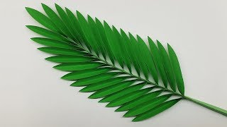 Paper Leaf | Paper Leaves Making | Paper Crafts For School | Decorative Leaves Making