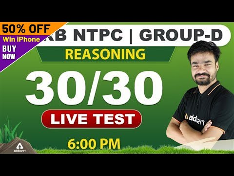 30/30 Live Test | RRB NTPC 2019 | Reasoning