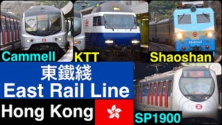 [2020] East Rail line / SP1900, Cammell EMU [Metro in Hong Kong]