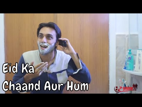Eid Ka Chaand Aur Hum | The Idiotz