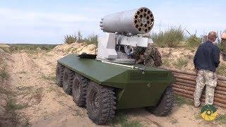 Українському війську - українська зброя