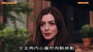 #389【谷阿莫】7分鐘看完電影《高年級實習生》