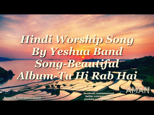 Yeshua band songs download
