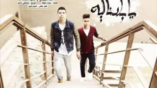 اغاني حصرية مهرجان يا بلدنا ليه. ???? ➡ تحميل MP3