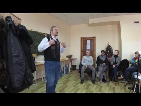 Сергей  Лобанов. Формирование зависимого поведения.