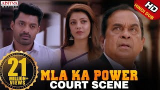MLA Ka Power Scenes || Kalyan Ram Ajay Court Scene || Nandamuri Kalyanram, Kajal Aggarwal - Download this Video in MP3, M4A, WEBM, MP4, 3GP
