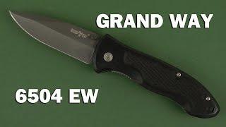 Grand Way 6504 EW - відео 1