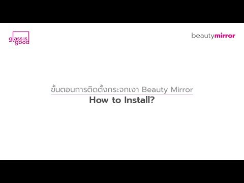 Installation Beauty Mirror