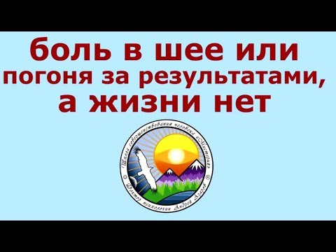 Лучший санаторий украины по лечению остеохондроза