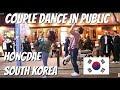 KPOP COUPLE DANCE IN PUBLIC CHALLENGE KOREA JAYPARK KARD MOMOLAND