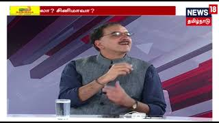 காலையில் கட்சி கட்டமைப்பு..! மாலையில் புதுப்பட அறிவிப்பு..!   Kholo.pk